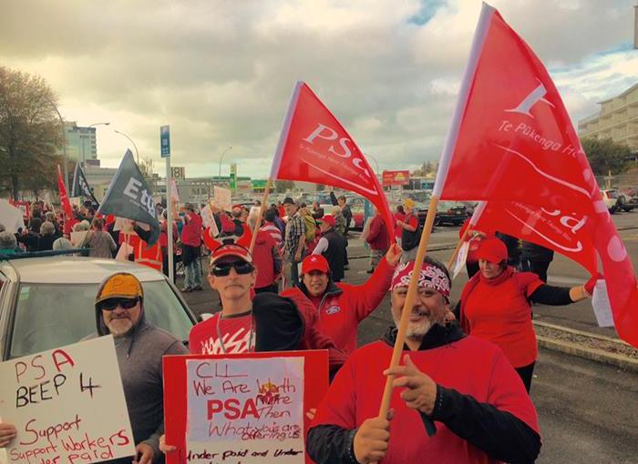 More than 200 Support Workers protest inHamilton